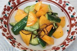 柿とキュウリのサラダ