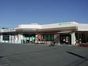植田アグリセンター